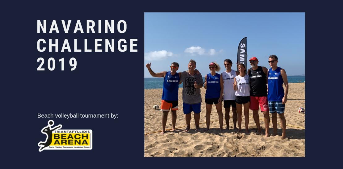 Navarino Challenge 2019